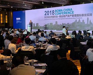 伊视贝孪生数字建筑云平台惊艳亮相BOMA中国2018全球年会