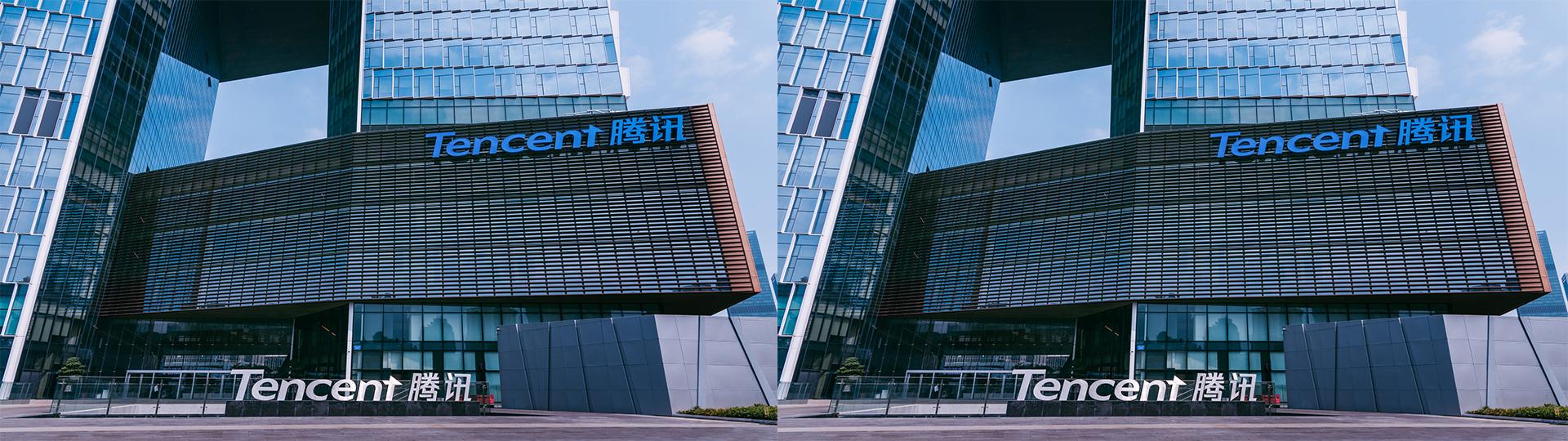 伊视贝受邀参加腾讯云物联网技术与实践沙龙